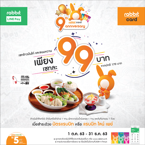 Only 99 Baht @Sergeant Kitchen